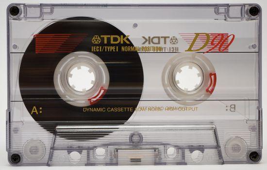 История аудиокассет