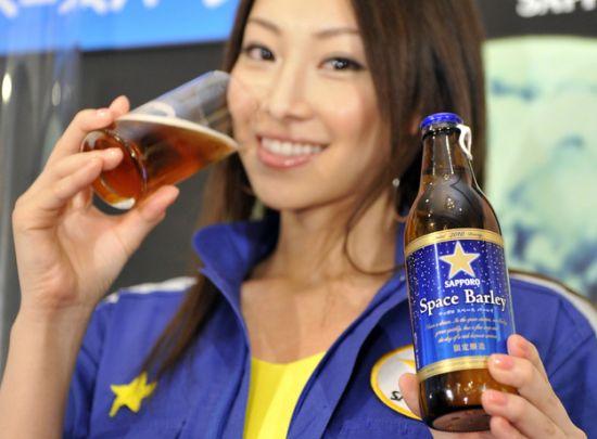 Пиво «Space Barley»