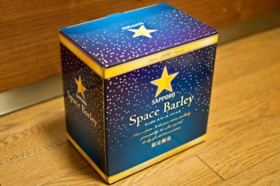 Пиво «Space Barley»