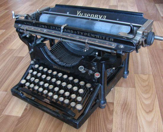 Печатная машинка Underwood