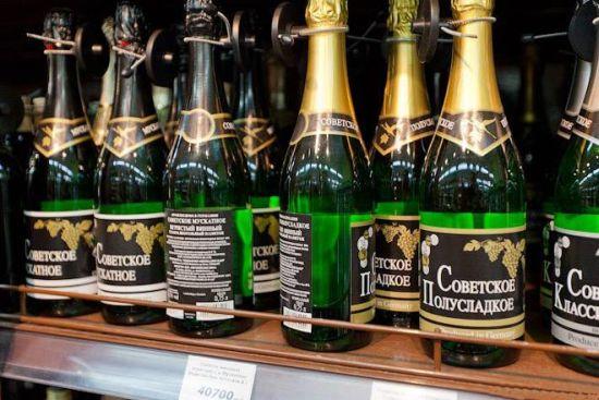 История Советского шампанского