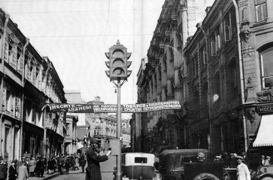 История светофора