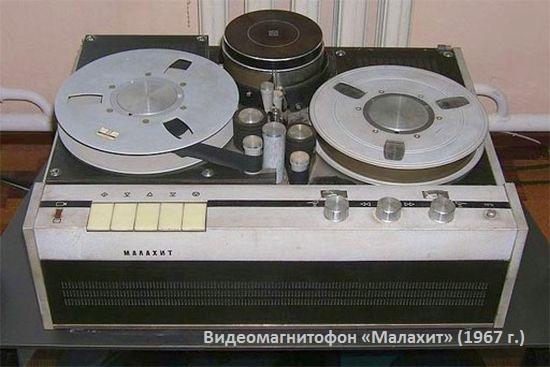 История видеомагнитофона