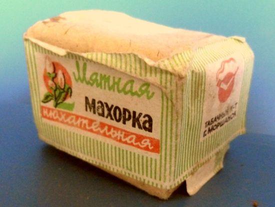 История махорки