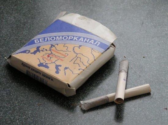 pachka-belomora-papirosy